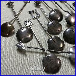 14 Vintage 950 Sterling Silver Japanese Demitasse Bamboo Cherry Blossom Spoons