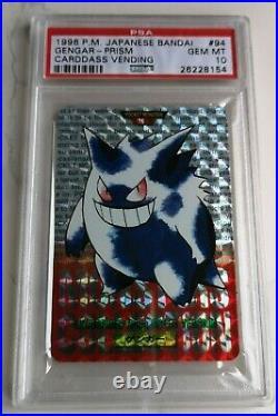 1996 Gengar Prism Carddass Vending Japanese Bandai PSA 10 Vintage Pokemon Rare