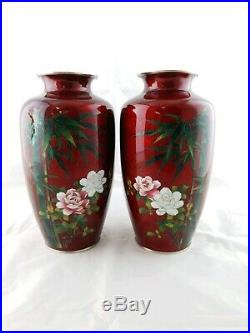 1 Vintage Sato Japanese Cloisonne Red Vase Bamboo & Roses, 24cm + 1 optional