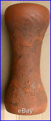 21 Vintage Antique Japanese Red Clay Terracotta Vase Tokoname Pottery Dragon
