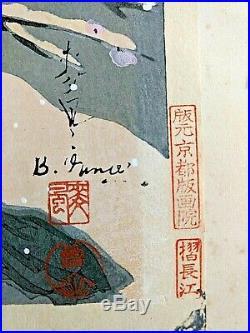 A Vintage Bakufu Ohno Bird on Snowed Plum maybe Cherry Blossoms Woodblock Print