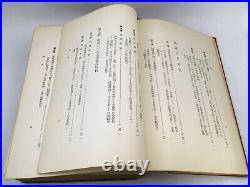 Admiral Togo Heihachiro Biography Vintage Japanese Book Taisho Era 1926