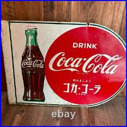 Antique Drink Coca Cola Metal Sign Vintage Retro Japanese Version Red Rare