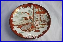 Antique Japanese Bowl Kutani Signed Porcelain Vintage Pottery Meiji Japan Dish