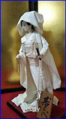 Antique Japanese Doll Bride in Kimono 17 on wooden base BEAUTIFUL vintage