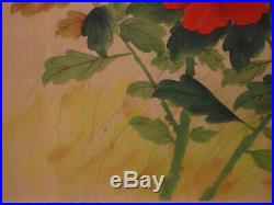 Antique Japanese Ink Watercolor Painting On Silk Signed Bird With Red Flowers