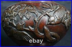 Antique Japanese Meiji Period Bronze Vase Decorated with Birds & Cherry Blossom
