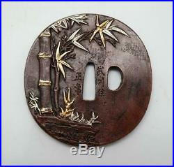 Antique Japanese Tsuba Sword Guard Katana Blade Red Copper 85mm Vintage