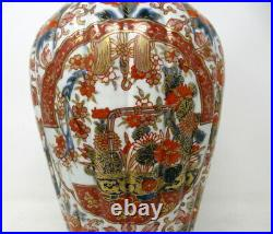 Antique Pair Japanese Chinese Imari Porcelain Ormolu Table Lamps Blue Red Gilt