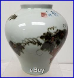 Antique Vintage Japanese Art Studio Pottery Vase Signed Grapes Iron Red