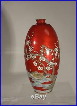 Antique Vintage Japanese Cloisonne Vase Red Ducks Prunus High Quality As Is