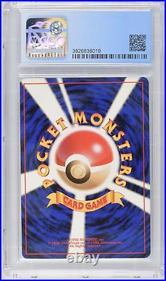Articuno Pokemon 1998 Quick Starter Gift Set Cgc Mint 9 Red Deck Holo Vintage