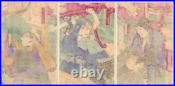 Baido Kunimasa, Kabuki Actors, Cherry Tree, Original Japanese Woodblock Print