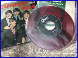 Beatles Record LP Japanese Red Edition Vintage Pop Group Music Super Rare