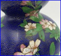Beautiful Vintage Japanese Purple Double Gourd Cherry Blossom Cloisonne Vase