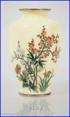 Beautiful Vintage Japanese Yellow Cloisonne Vase with Cherry Blossoms, Label