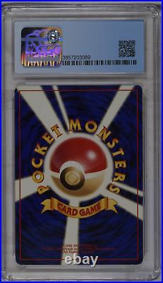 Cgc 7.5 Articuno Nr Mint+ Pokemon Starter Gift Set Red Deck Holo Vintage Psa Bgs