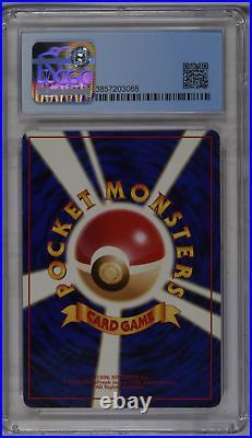 Cgc 8 Articuno Nm/mint Pokemon Starter Gift Set Red Deck Holo Vintage Psa Bgs
