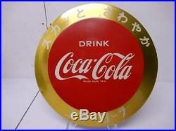Coca Cola 12 Button Sign Vintage Japanese 1960s Coke Showa Rare Retro Japan