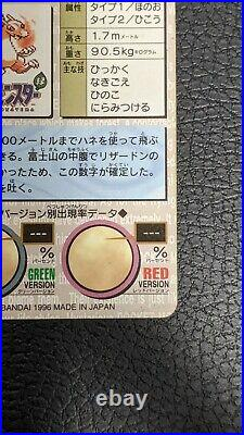 EX-VG Charizard Pokemon Carddass 006 Red Nintendo 1996 Japanese Vintage Rare
