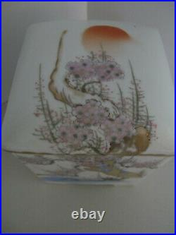 Gorgeous Vtg Japanese Porcelain Cherry Blossom Stacked Footed Jubako BoxSigned