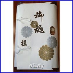 HX180008 Vintage KIMONO Fukuro OBI Red Silk Tokyo JAPANese