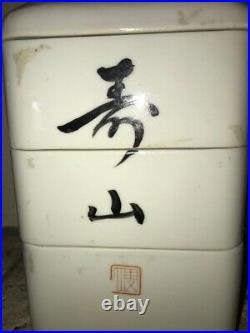 JAPANESE BENTO BOX VINTAGE PORCELAIN 3-tier Gold Bird Cherry Blossoms Signed