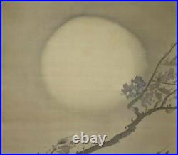 JAPANESE PAINTING HANGING SCROLL FROM JAPAN Cherry MOON PICTURE VINTAGE 076q