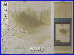 JAPANESE PAINTING HANGING SCROLL JAPAN LANDSCAPE Cherry VINTAGE OLD ART e448