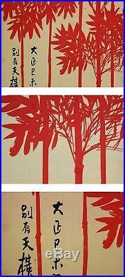 JAPANESE PAINTING HANGING SCROLL JAPAN Red Bamboo ANTIQUE ORIGINAL VINTAGE 302n