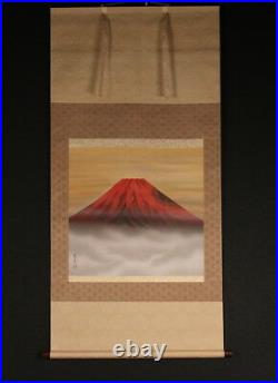 JAPANESE PAINTING HANGING SCROLL LANDSCAPE RED Mountain Fuji VINTAGE JAPAN c980