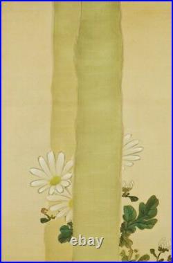 JAPANESE PAINTING Sunrise Ink 79.5 Antique Hanging Scroll Japan VINTAGE c464