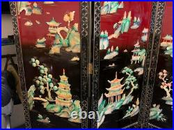 Japanese 4 Panel Screen/ Vintage Japanese Room Divider/ Japanese Screen