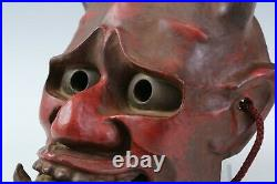 Japanese Beautiful Old Vintage Noh Mask -Han nya- Paper Clay