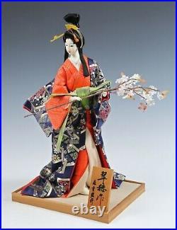 Japanese Beautiful Vintage Geisha Doll -Cherry Blossom- Princess Style