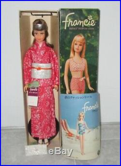 Japanese Exclusive Dressed Box Francie in Red Lace Kimono FR2208 MIB
