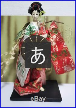 Japanese Geisha doll HAT in Kimono 17 on wooden base Red BEAUTIFUL vintage
