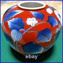 Japanese Koransha Porcelain Vase Flower Red Antique Vintage Meiji Old Japan Art