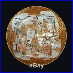 Japanese Kutani Iron Red and Gilt Hand Painted Porcelain Charger