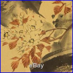 Japanese Painting Hanging Scroll Wild Cherry Tree Bird Japan OLD VINTAGE 239h