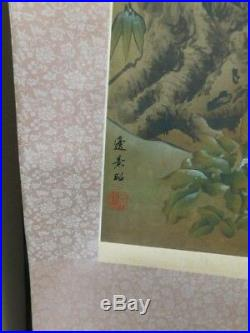 Japanese Painting Scroll Birds Cranes Cherry Blossom Vintage Artist Signed