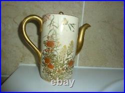 Japanese Satsuma Pottery 17cm Coffee Pot -peacock On Cherry Tree Branch &flowers