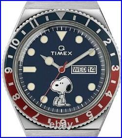 Japanese Snoopy QTimex Watch 70thAnniv LimitedEdition ReissuexPeanuts Clltrs Edt