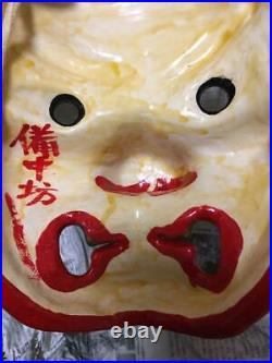 Japanese Traditional Kagura Mask TENGU Demon Noh Kabuki Samurai Antique Vintage
