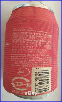 Japanese Traditional Paper Lantern Chochin Coca-Cola Can Design Vintage Used