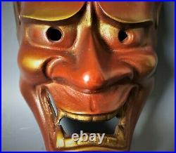Japanese Vintage Cast Iron Hannya demon mask Noh theatre mask decolation Red