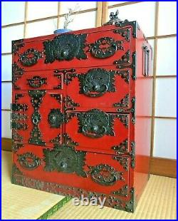 Japanese Vintage Furniture Clothes Chest Cabinet Red Lacquered 1960s H. 25.1