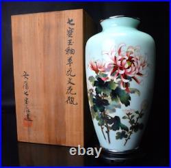 Japanese Vintage Lacquer Cherry Blossom Maiki-e Cake Dish
