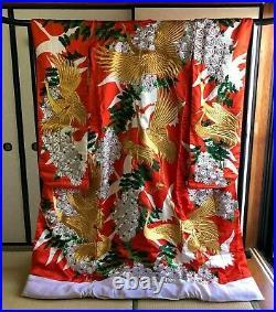 Japanese Vintage Silk Wedding Kimono Uchikake Robe, Red, Gold and White