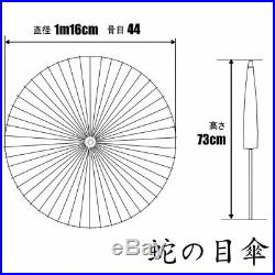 Japanese Vintage paper umbrella Hiyooshiya Build-to-order manufacturing Kyoto